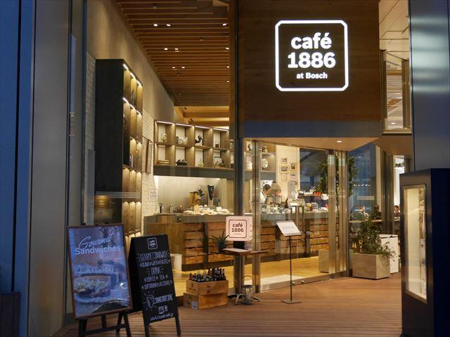 渋谷「カフェ1886ボッシュ」入口