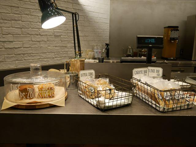 渋谷「カフェ1886ボッシュ」クッキーやお菓子