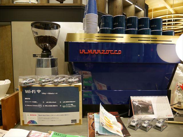 渋谷「カフェ1886ボッシュ」コーヒー、ミニカー