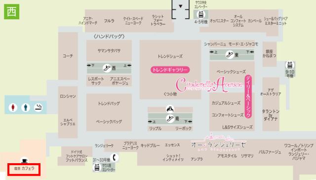 大丸梅田4階フロアーマップ、カフェラの場所