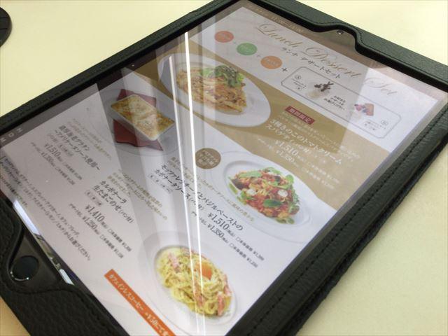 大丸梅田「カフェラ」メニュー