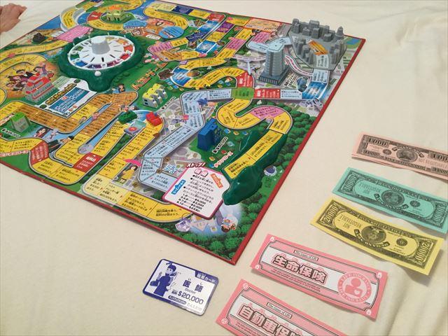 人生ゲーム(2016年型)お札や職業、保険などの紙