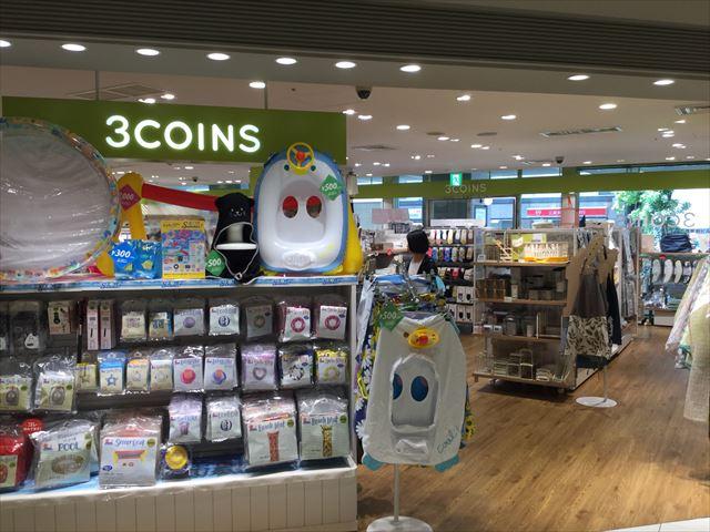 京阪モール・3COINS