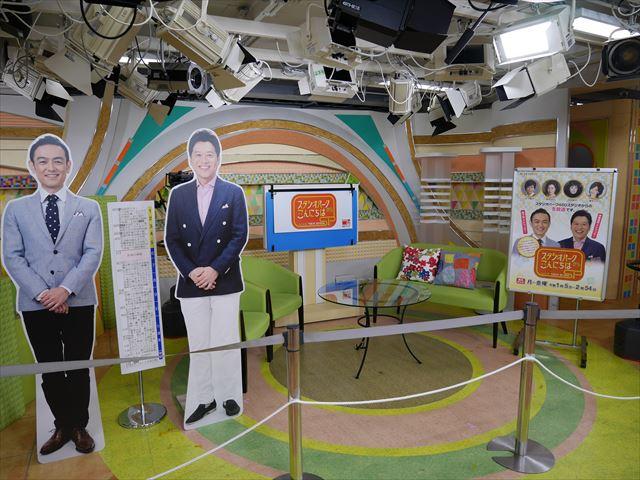 NHKスタジオパーク見学、「スタジオパークからこんにちは」収録スタジオ
