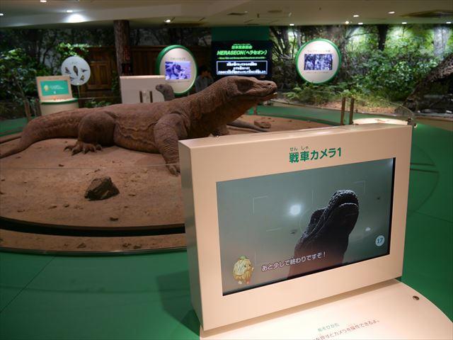 NHKスタジオパーク見学、ネイチャーカメラマン