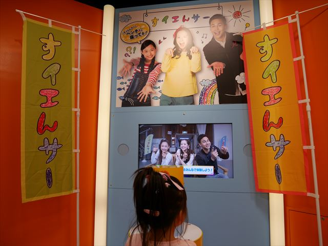 NHKスタジオパーク見学、すイエんサーエリア
