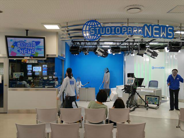 NHKスタジオパーク見学、ニュースキャスターを体験