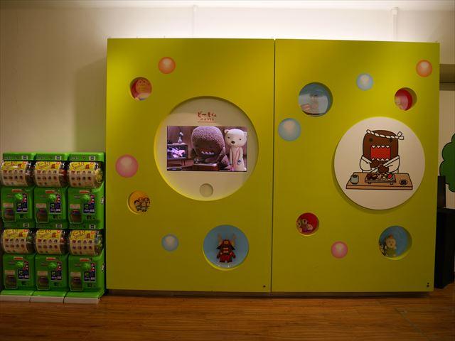 NHKスタジオパーク見学、どーもくん休憩エリア