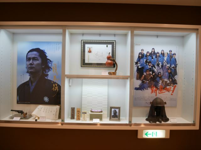 NHKスタジオパーク見学、龍馬伝と新選組展示コーナー