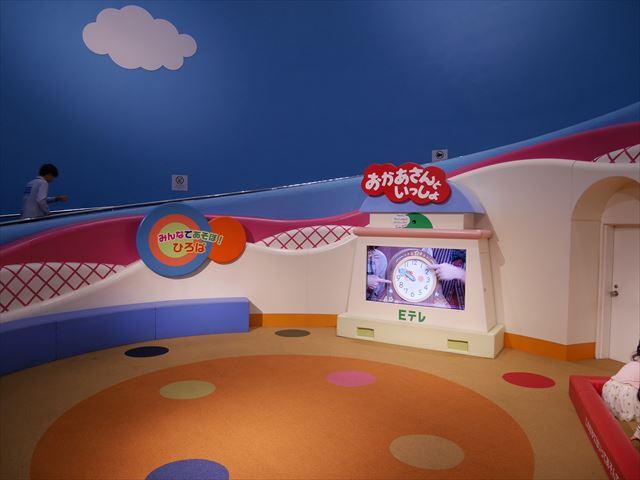NHKスタジオパーク見学、「おかあさんといっしょ」のセット風エリア