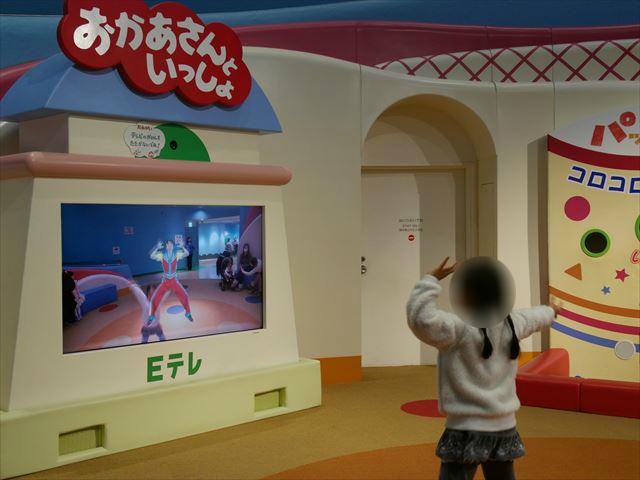 NHKスタジオパーク見学、「おかあさんといっしょ」のセットエリア、ブンバボーンを一緒に踊れる