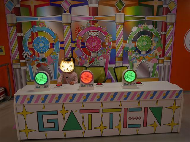 NHKスタジオパーク見学、「ためしてガッテン」のガッテンボタン