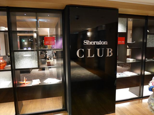 「シェラトン都ホテル東京」シェラトンクラブ入口