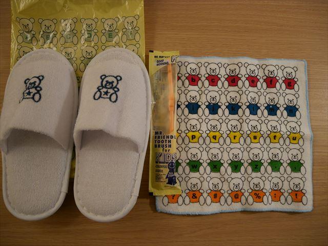 「シェラトン都ホテル東京」コンフォートみやびデラックス、子供用宿泊セット