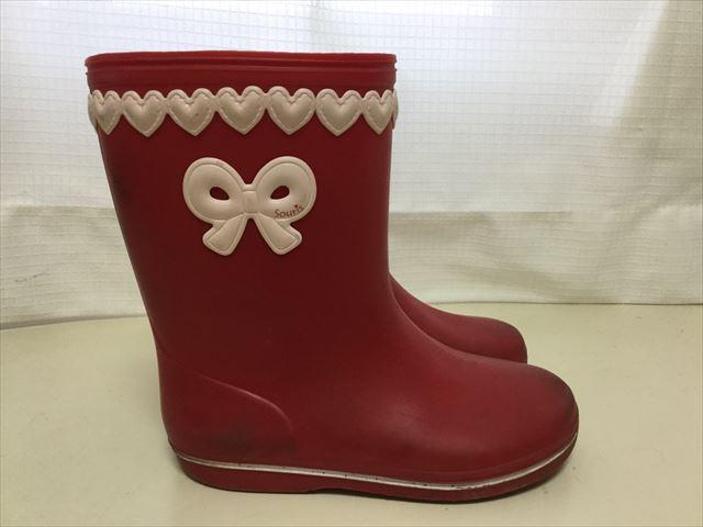 子供服スーリー(souris)の長靴、赤色