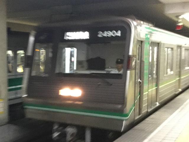 大阪市営地下鉄中央線