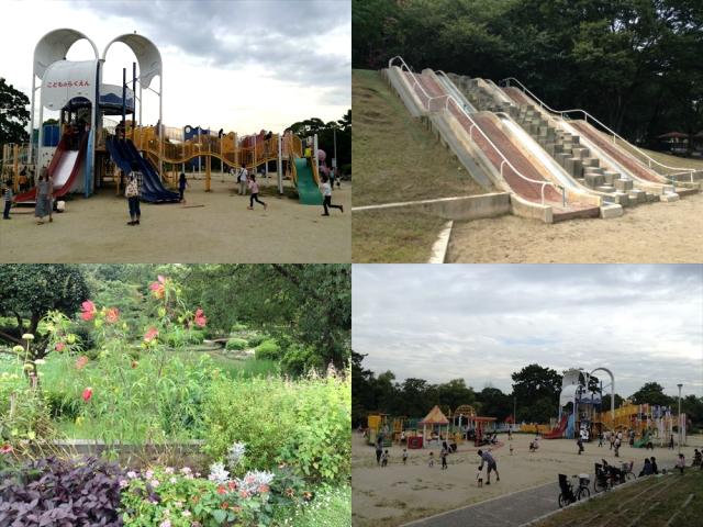 服部緑地の遊具①こどもの楽園・②いなり山児童遊戯場[ガリバー公園]、植物