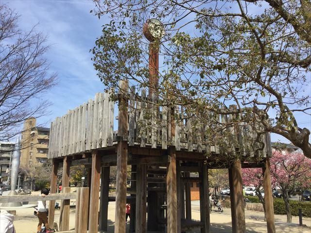 「佐井寺南が丘公園」時計がある展望台