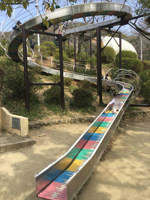 池田市「五月山公園」ローラー滑り台