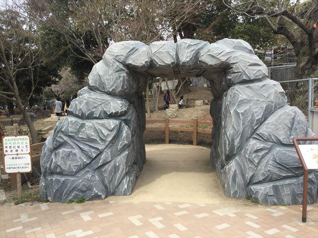 「五月山動物園」入場ゲート