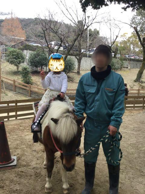 「五月山動物園」ポニー乗馬する娘、記念撮影