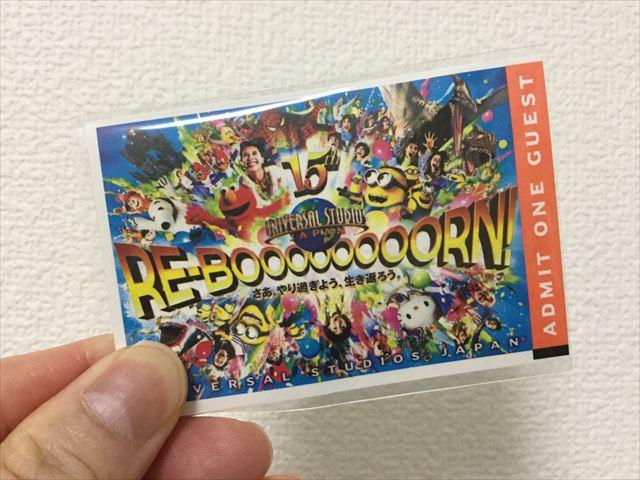 USJ(ユニバーサルスタジオジャパン)年間パスポート