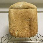 ホームベーカリーのパンを冷ましている