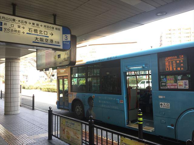 阪急池田駅、阪急バス乗り場3番