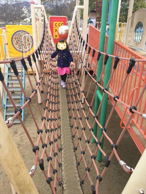 「末広中央公園」細い橋