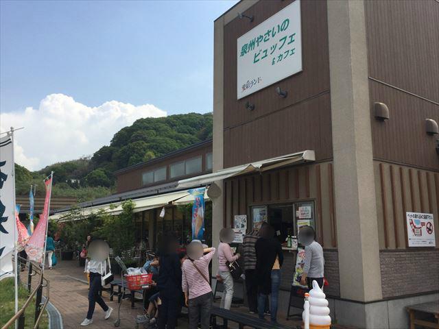 道の駅「愛彩ランド」泉州やさいのビュッフェ&カフェ