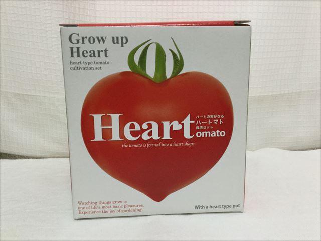 「ハートマト栽培セット」外箱