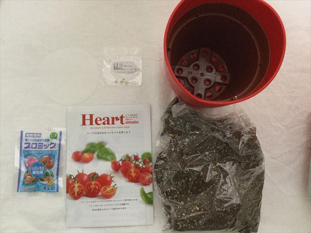 「ハートマト栽培セット」のセット内容