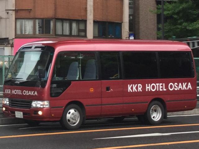 「KKRホテル大阪」無料シャトルバス