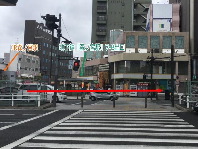 森ノ宮駅前の道