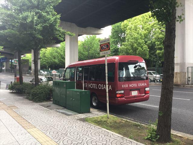 「KKRホテル大阪」の無料シャトルバスが停車している