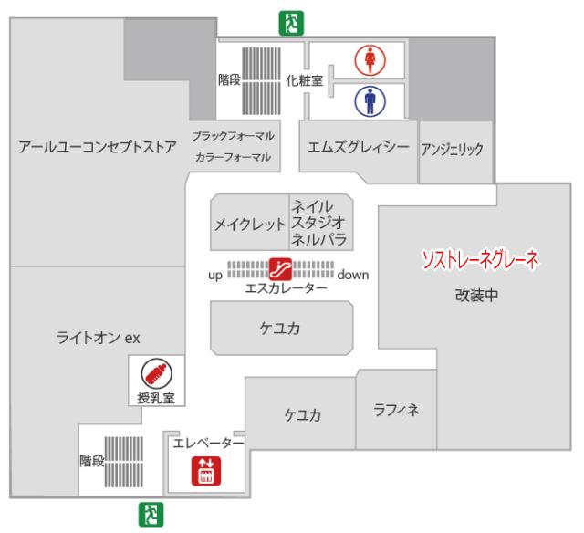 「丸井吉祥寺店」3階フロアーマップ