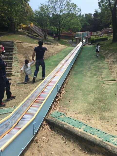 「蜻蛉池公園」ローラー滑り台