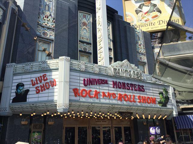 USJ「ユニバーサルモンスターズロックンロールショー」入口
