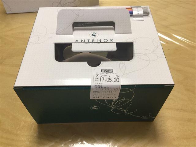 アンテノールのアニバーサリーケーキ「アニマルデコクマさんケーキ」外箱