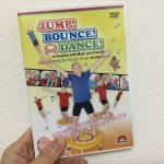 DWE「Jump! Bounce! Dance!」DVDパッケージ
