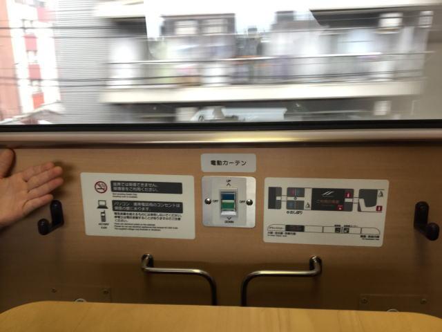 近鉄特急「伊勢志摩ライナー」サロンカーの窓側にある電動カーテン