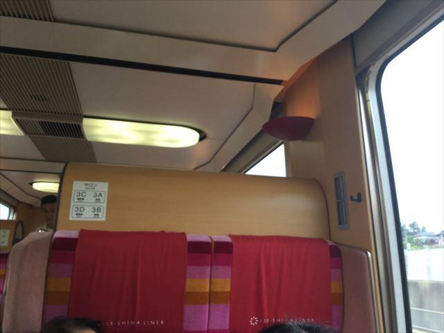 近鉄特急「伊勢志摩ライナー」サロンカーのエアコン通気口
