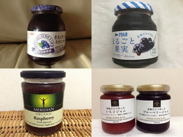 砂糖不使用ジャム4つ、須藤農園ジャム、あおはた「まるごと果実」メリディアン、久世福商店