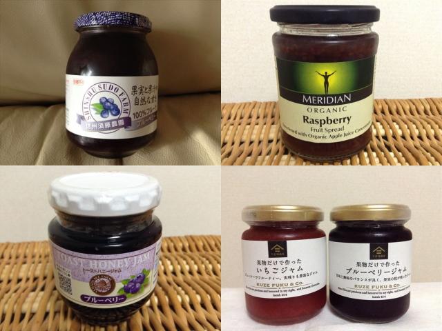 砂糖不使用ジャム4つ、須藤農園ジャム、メリディアン、久世福商店、山田養蜂場