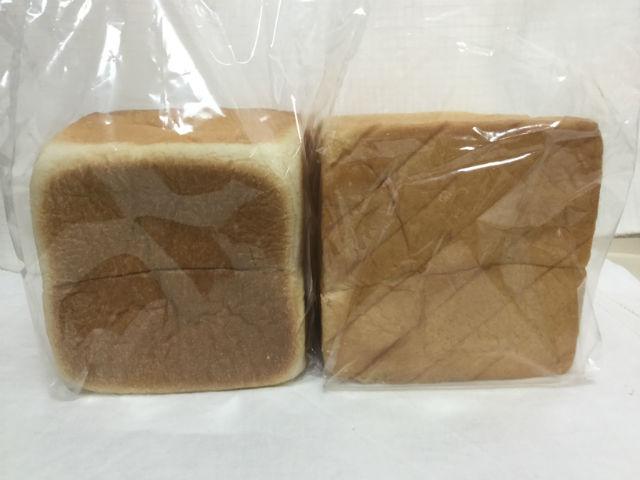 食パン「乃が美」1斤を2つ購入