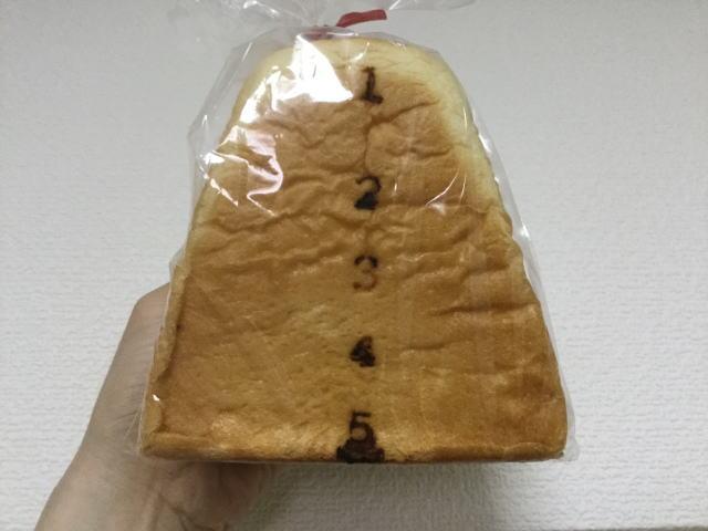 Pain de Singe(パンドサンジュ)の跳び箱パン、袋入り