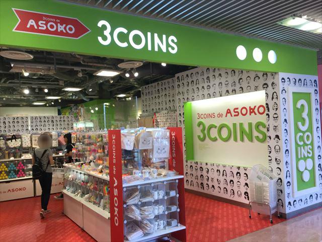 ヘップファイブ「3COINS de ASOKO」入口