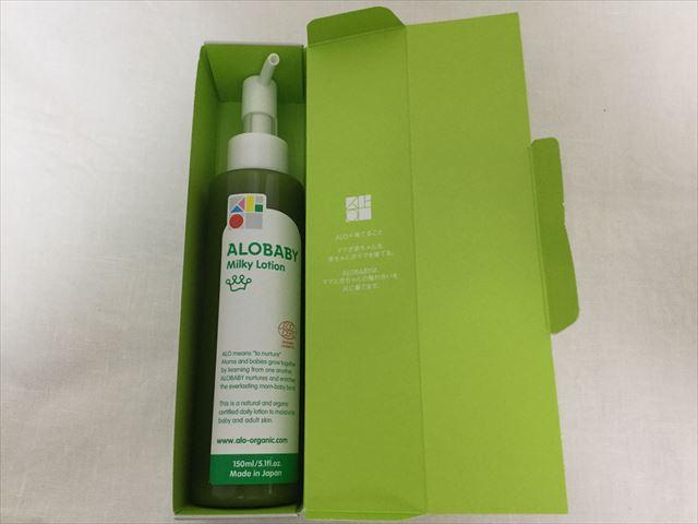 アロベビー(ALOBABY)「ミルクローション」パッケージを開封
