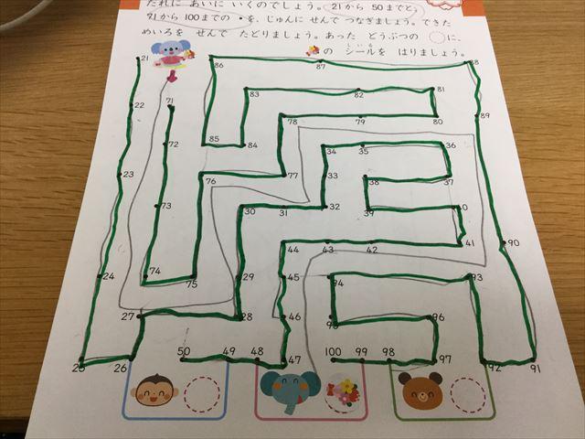 学研の幼児ワーク「めいろ」6歳の問題、点つなぎが迷路になっている