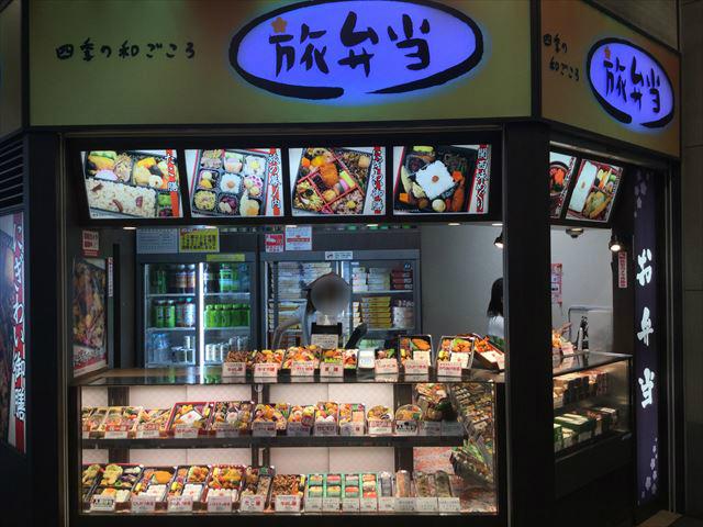 JR大阪駅11番ホームの駅弁売り場、正面から撮影